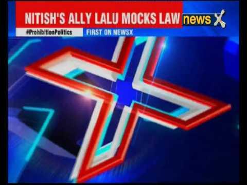 Lalu Prasad Yadav questions Nitish Kumar's new liquor policy