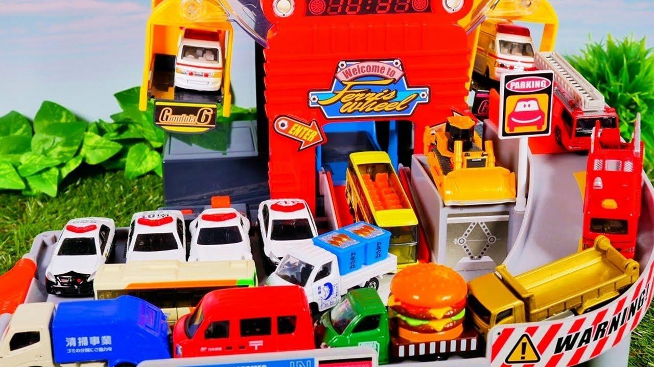 トミカ 大回転パーキング 緊急車両や街で働く車で遊ぶ! Tomica Giant Slalom Parking Play with Cars in the city