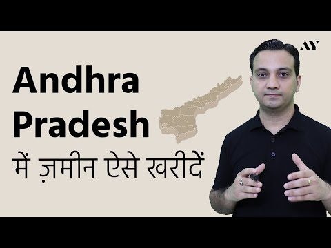 Andhra Pradesh Land Laws for Agricultural & Non Agricultural Land