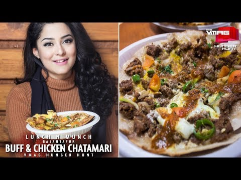 The Newest Chatamari Joint at Basantapur | Lunch N Munch | Coca-Cola Hunger Hunt with Hoppits
