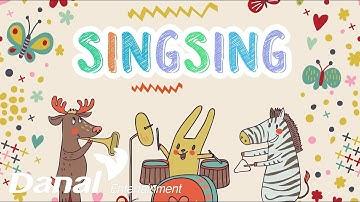 동요연속듣기▶동요싱싱 (singsing) - 어린이 인기 동요 베스트 100