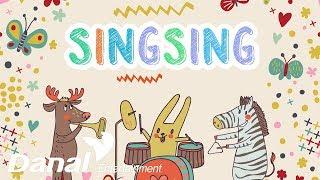 동요연속듣기▶동요싱싱 (singsing) - 어린이 인…