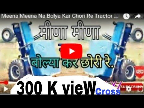 Meena Meena Na Bolya Kar Chori Re Tractor Sttunt Hd Song 2018    Subcribe By Meena Entertainment
