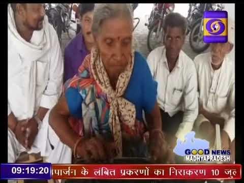 #Sehore  सीहोर की बुजुर्ग महिला अपने हुनर से अपना और अपनी दिव्यांग बच्ची का भरण पोषण कर रही है।