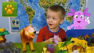 Путешествие в Африку с Лунтиком  Животные Африки Лунтик Детям про животных Видео для детей Lion Boy(Сегодня на канале Lion boy путешествие в Африку с Лунтиком. Это видео для детей про животных Африки. Лев и Лунти..., 2016-09-04T11:13:01.000Z)