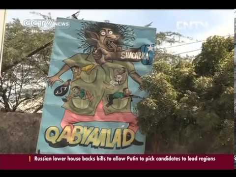 Video  Somalia's re emerging arts scene