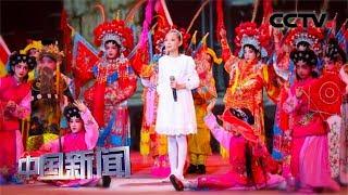 [中国新闻] 庆祝回归二十年 澳门举行学界青年大汇演   CCTV中文国际