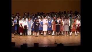 寶血小學2005年度畢業典禮