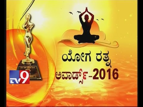 `Yoga Ratna Awards - 2016`: Organized by the Shwaasa Trust, in Association with the Govt Of K'taka