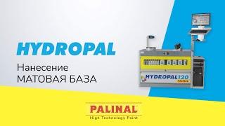 приготовление нанесение краски Hydropal120(Hydropal120: ПЕРЕДОВАЯ ТИНТОМЕТРИЧЕСКАЯ СИСТЕМА НА ВОДНОЙ ОСНОВЕ: • 82 высококонцентрированные базы • 3 выжущие..., 2016-05-27T09:12:38.000Z)