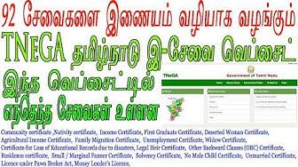 tnega   tn esevai apply certificates   Can number register   tnesevai.tn.gov.in