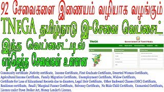 Official Portal Tamil Nadu State Government
