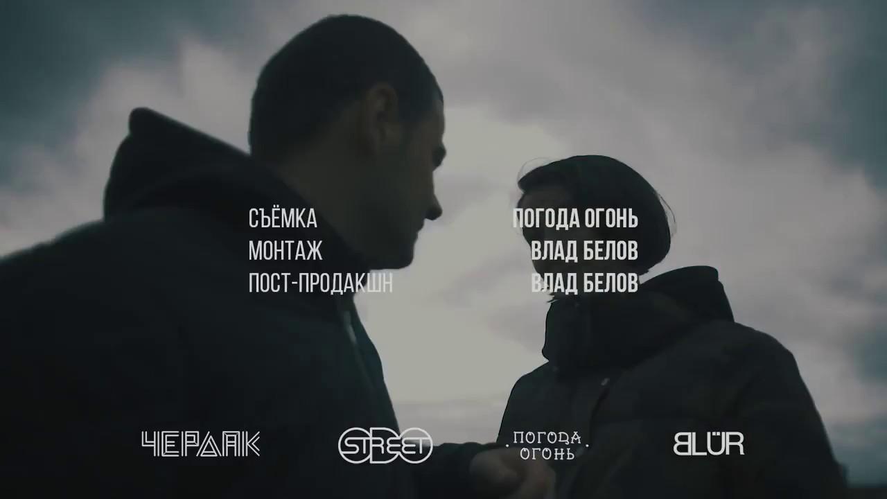 Новый клип! Murovei – Подводные Камни ft. DeeKaya. (16+) [All Rap News]