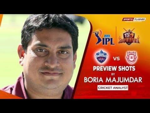 Delhi vs Punjab Match Preview by Boria Majumdar | IPL 2019