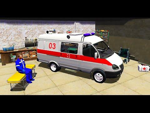 Симулятор Скорой Помощи 3D| Видео для Детей. Герои нашего города. Скорая помощь