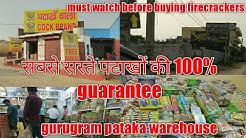 2018 cheap pataka firecrackers wholesale market in Delhi Gurgaon सबसे ससता pataka warehouse.