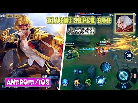 [Android/IOS] Xiaomi Legend (小米超神) New MOBA Gameplay