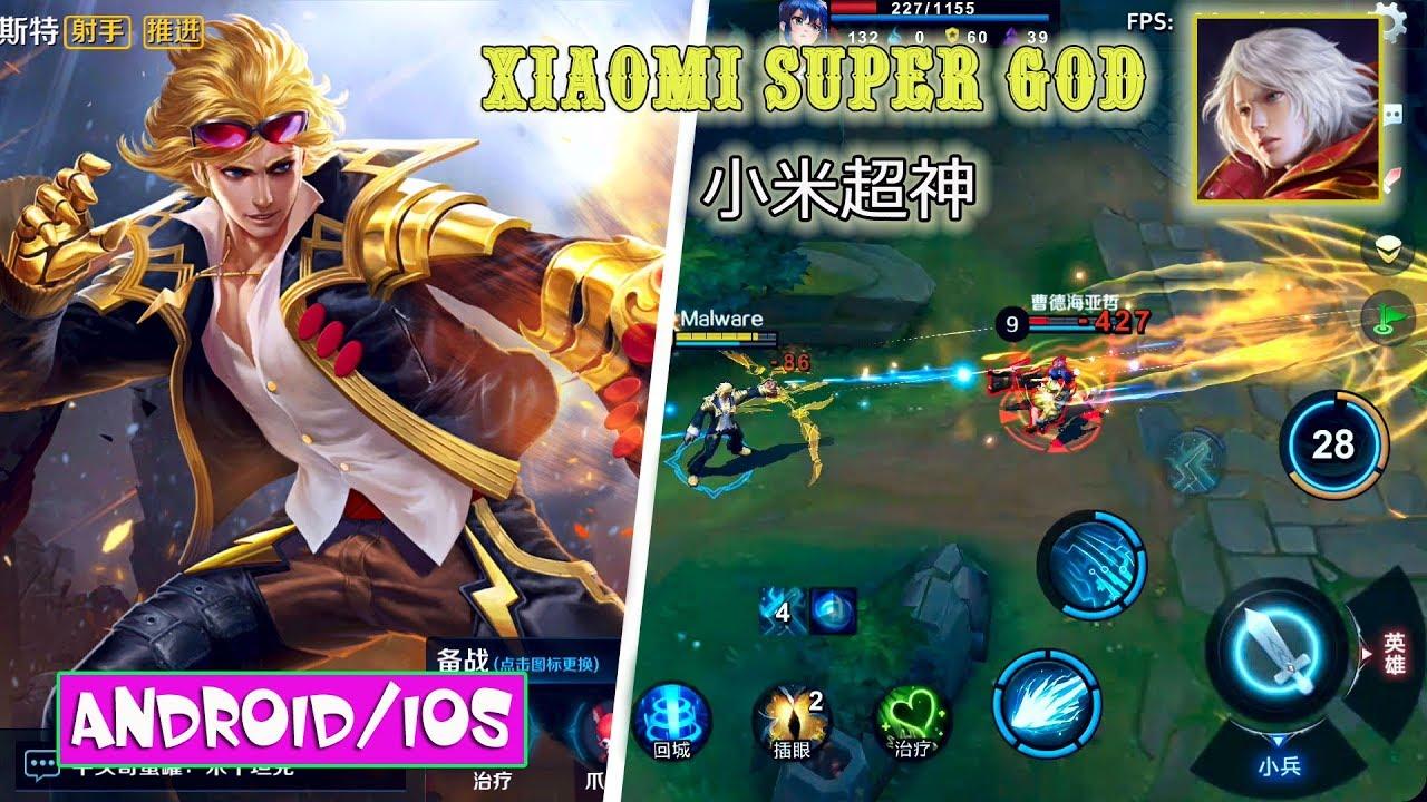 Android Ios Xiaomi Legend 小米超神 New Moba Gameplay Youtube