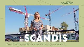 Экскурсия в микрорайон SCANDIS от строительной компании Арбан в Красноярске