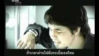 Wan soloist_MV วัยทองรำลึก