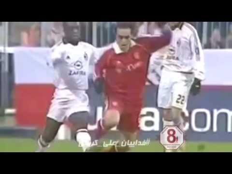 Ali Karimi in Bayern Munich