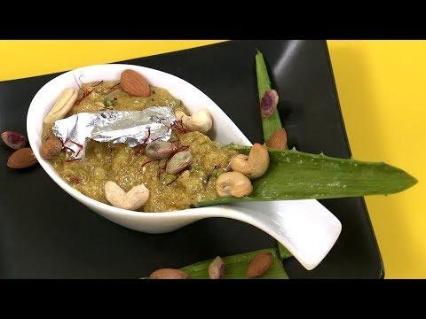 Aloe Vera Halwa - Gautam Mehrishi - Ab Har Koi Chef