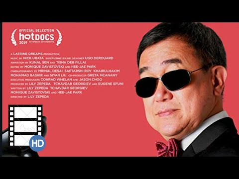 mr.-toilet:-the-world's-#2-man-(2019)-official-trailer