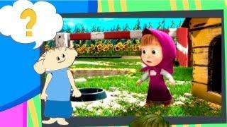 Учимся вместе - Как делают мультфильмы? - Маша и Медведь - сладкая жизнь(Детская передача