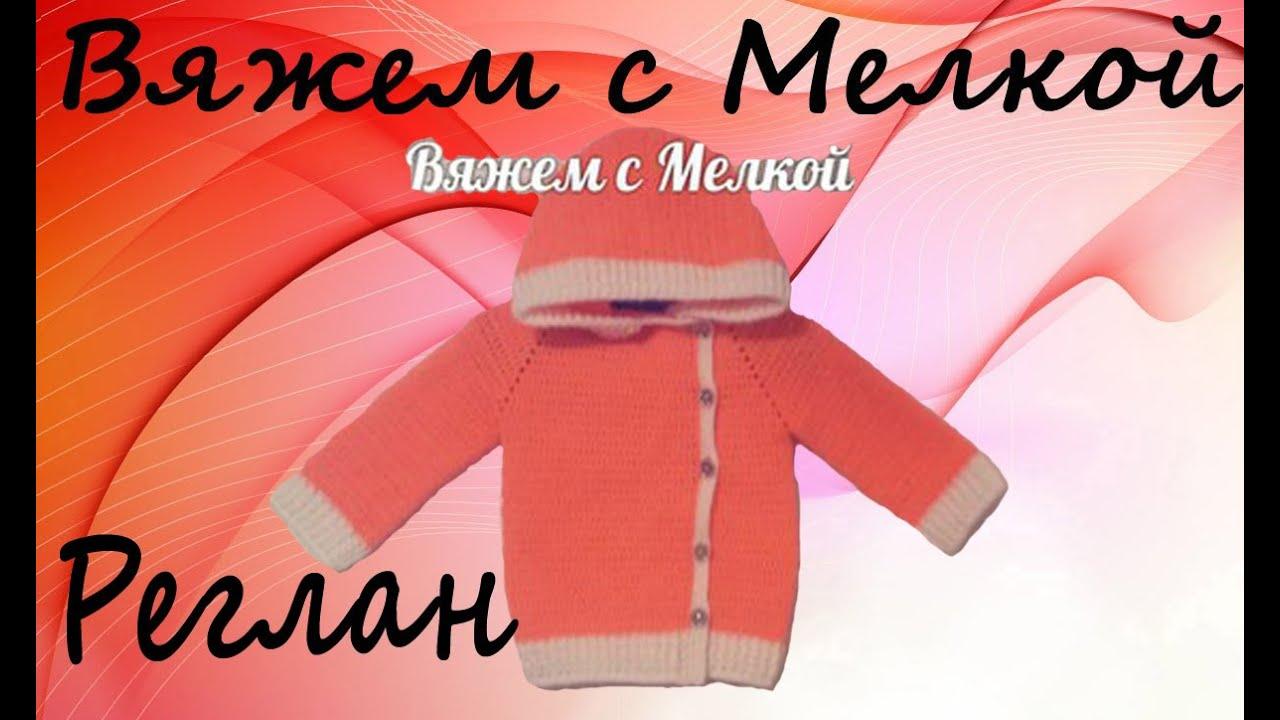 детские пальто для мальчиков фото