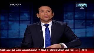 أحمد سالم: يبقى الرهان على الشعب المصري .. رهان دايما كسبان!