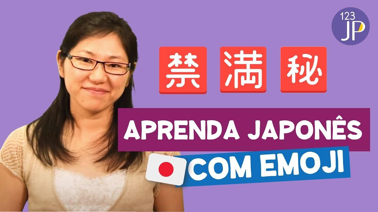 Aprender KANJI usando Emoji? (parte 1)