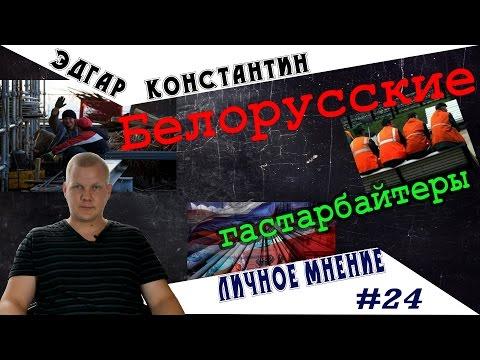 Охрана, безопасность в Москве