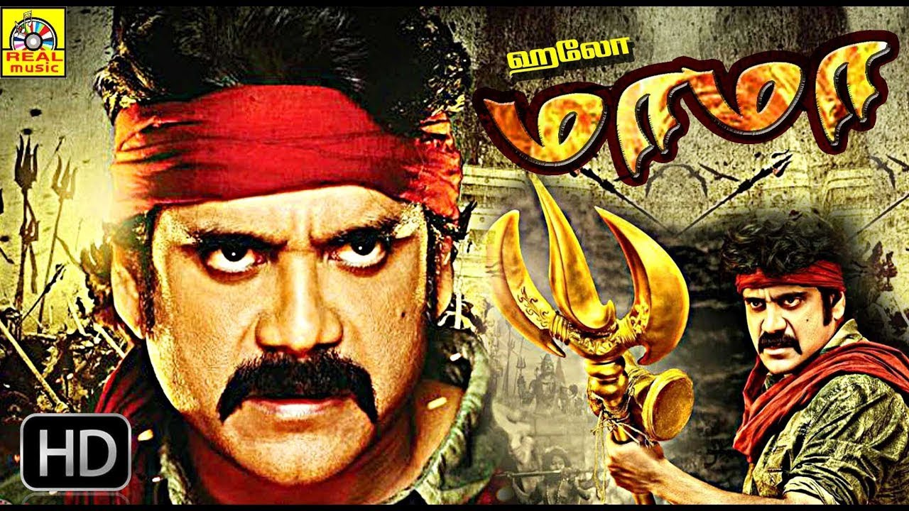 Download Simran Blockbuster Full HD Movie   Hello Mama Dubbed Movie   Online Tamil Movies