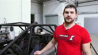 Видеошкола Can-Am X Race: Каркас безопасности