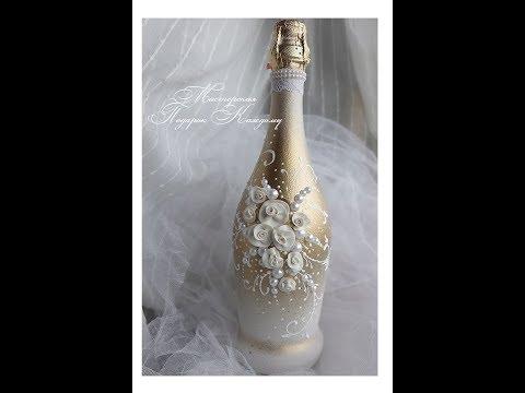 Подарочная бутылка своими руками фото 265