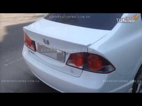 Спойлер Хонда Цивик 4Д. Спойлер на багажник Honda Civic 4D. AOM Tuning. Тюнинг запчасти. Обзор.