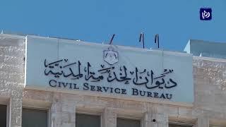 ديوان الخدمة المدنية يشبك مع الوزارات لتحديث استراتيجية الموارد البشرية - (30-3-2019)