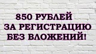 Бизнес в интернете в Беларуси и РФ ответы на важные вопросы