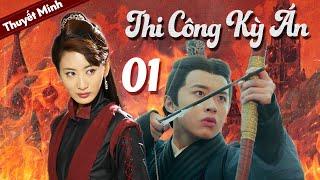 [Thuyết Minh] THI CÔNG KỲ ÁN - Tập 01 | Phim Cổ Trang Trinh Thám Trung Quốc Siêu Hay