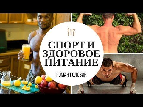 Киврин Владимир - Энергетика человека. Расшифрованные
