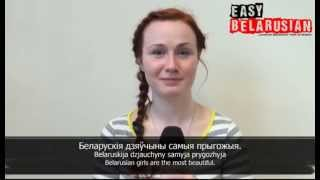Easy Belarusian - Basic Phrases 1