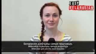 Easy Belarusian - Basic Phrases 1