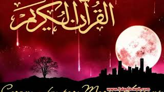 Surah 28 Al Qasas Malayalam Translation | MP3IKON TK