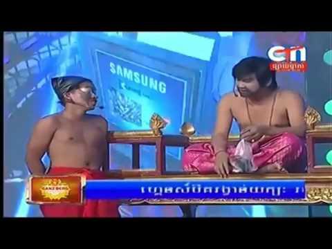 khmer peakmi comedy, Pret Holiday, នាយគ្រឿនស្លាប់ដោយសារមីសួរ