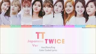 Twice - tt [japanese ver.] (karaoke w ...
