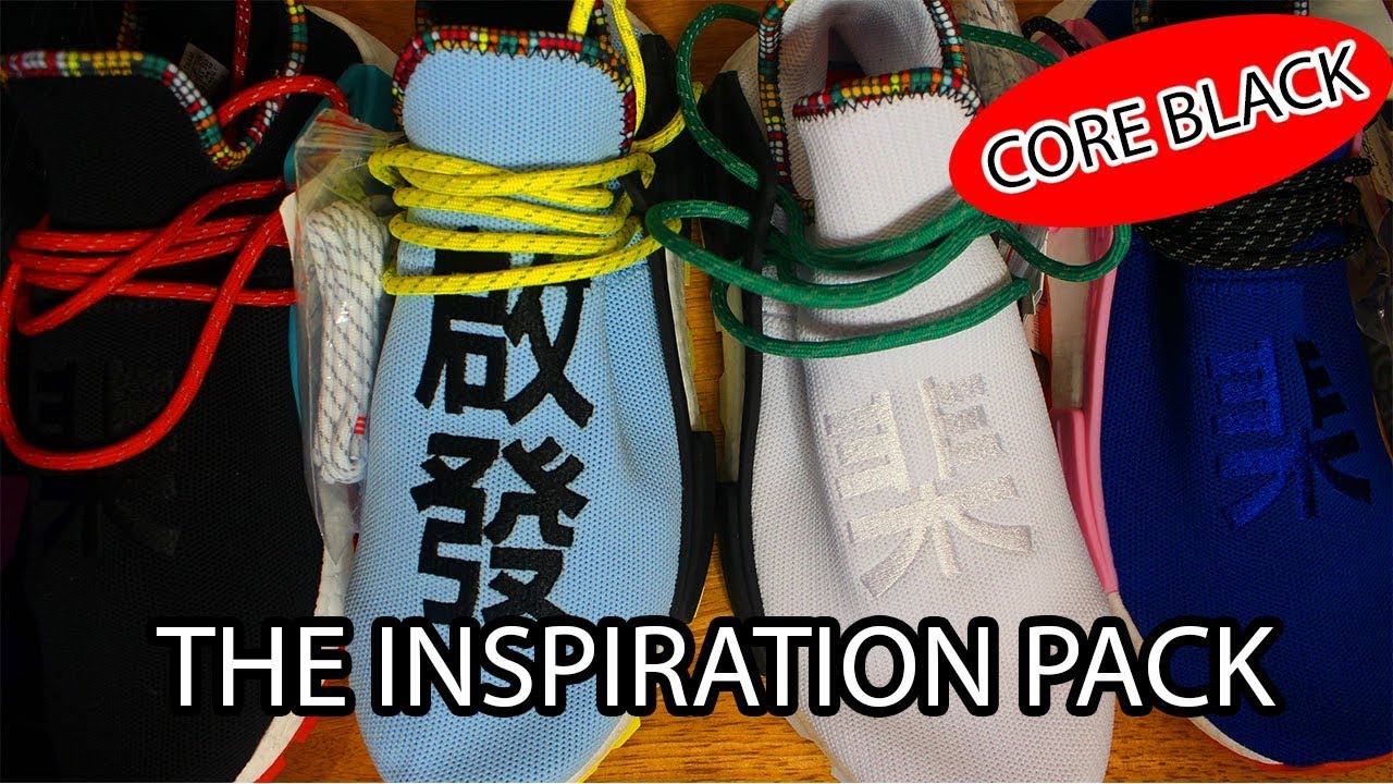 "47bb95fe1 Pharrell x adidas NMD Hu ""Inspiration Pack"""