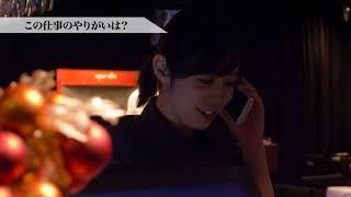 株式会社ラムラ 新卒会社紹介動画 2019