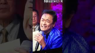 噂の湘南漁師町、北川大介