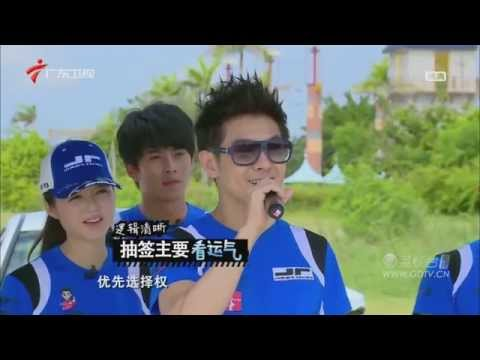 [ON TV] F-Team China Reality Tv Show Episode 9《炫风车手》