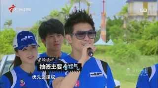 F-Team China Reality Tv Show Episode 9《炫风车手》